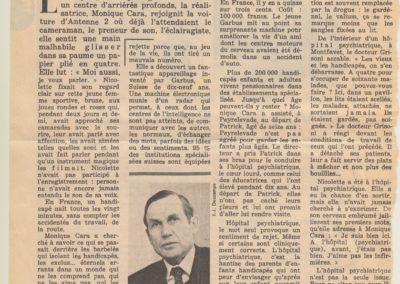 art 1973 linguaduc 1